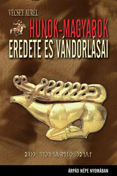 Hunok-magyarok eredete